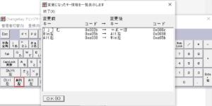 GPD P2 MAXのキーボード設定