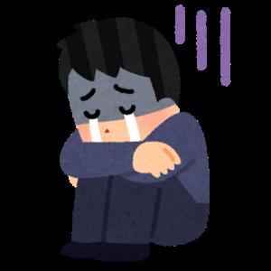 103泣く男性