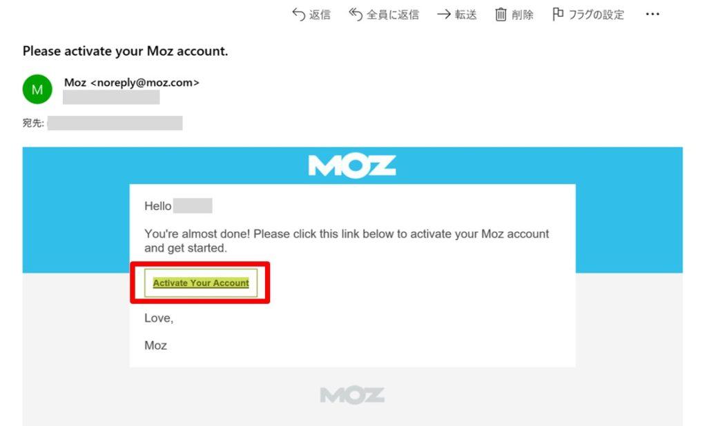 MOZの登録ができない?無料アカウントの登録方法と使い方【SEO対策】