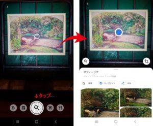 【あつ森】作品名がわからない美術館の偽物と本物を一瞬で見分ける方法!