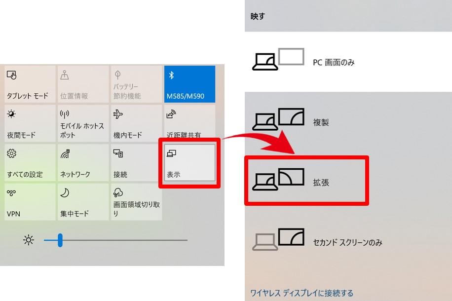 ワイヤレスディスプレイアダプターの使い方・ワイヤレス転送方法!